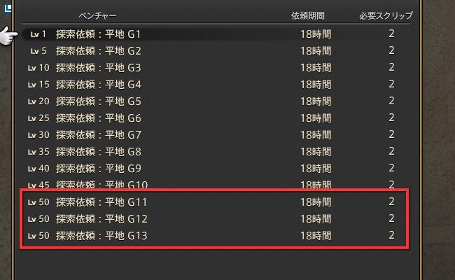 はなちゃん501