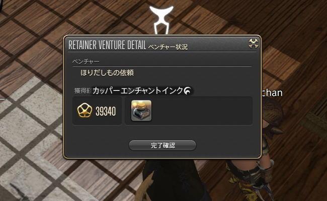 はなちゃん502