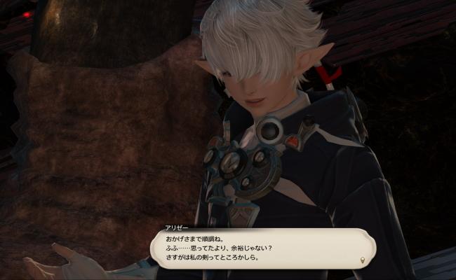 アリゼーの剣1