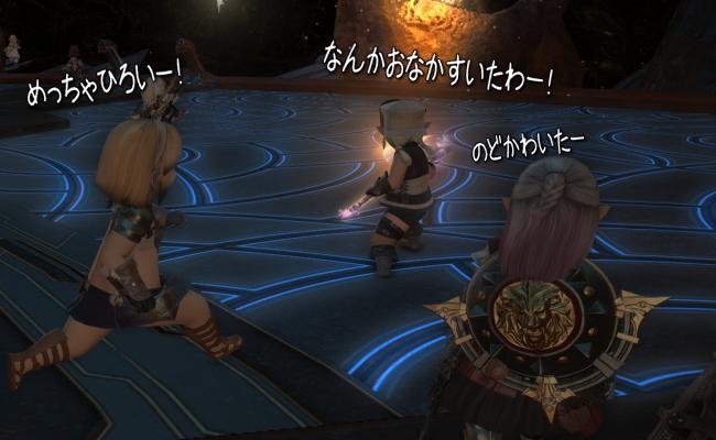 アリゼーの剣2