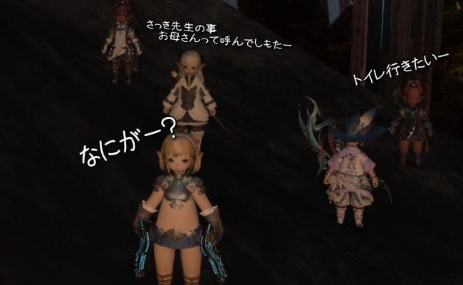 アリゼーの剣4