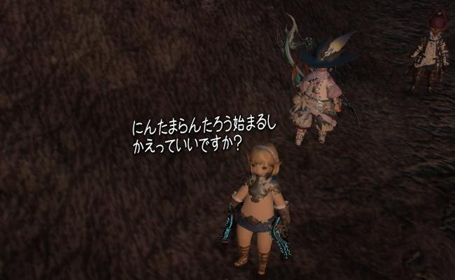 アリゼーの剣7