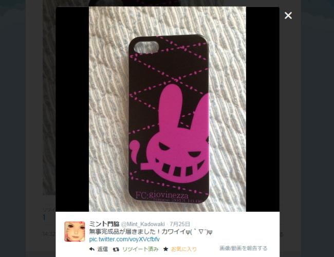 FCでiPhoneケース1