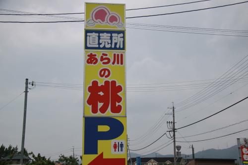 DPP_01_20140715210203d03.jpg