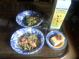 ホタテと小松菜