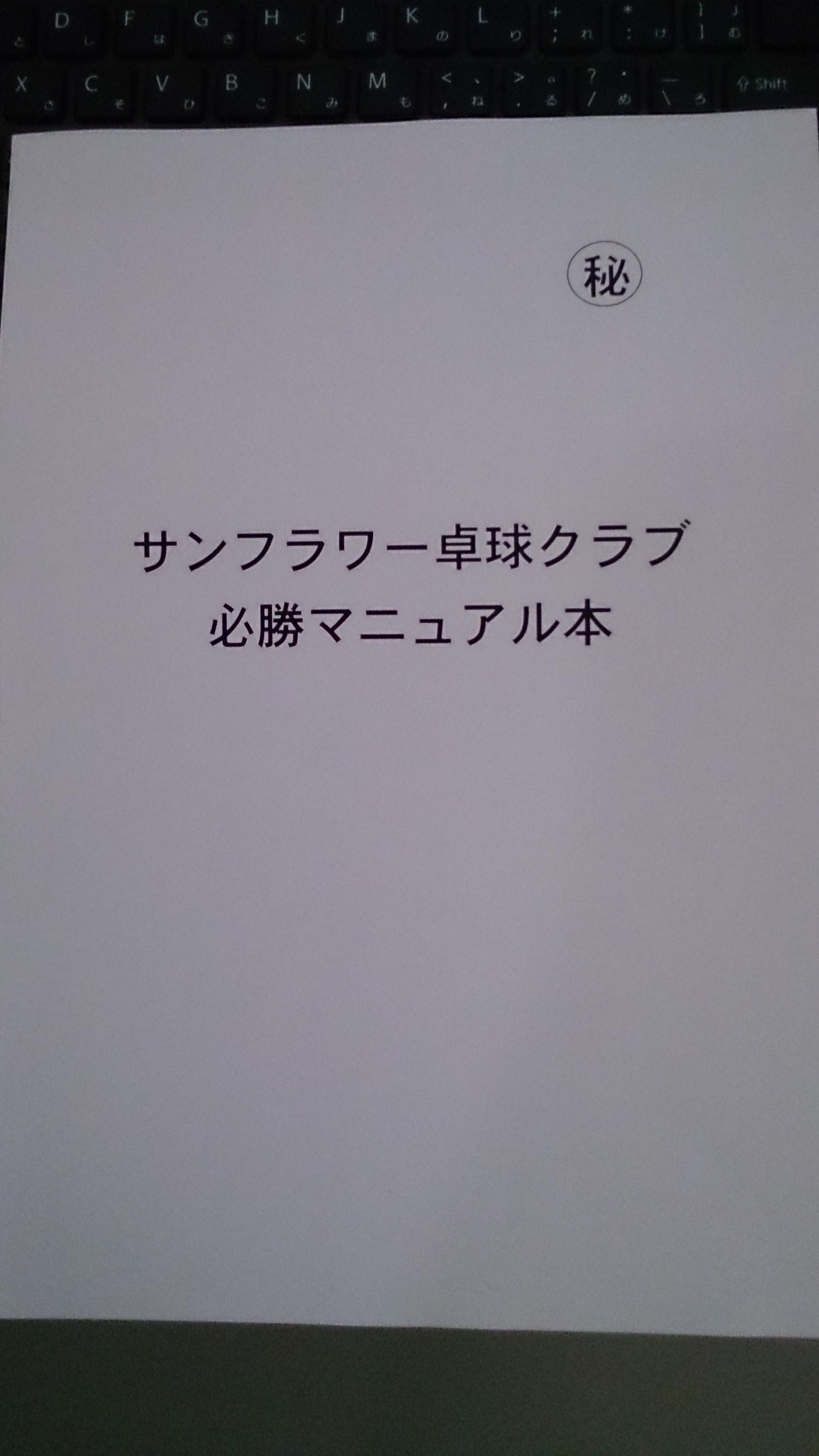 20140704095045cb7.jpg