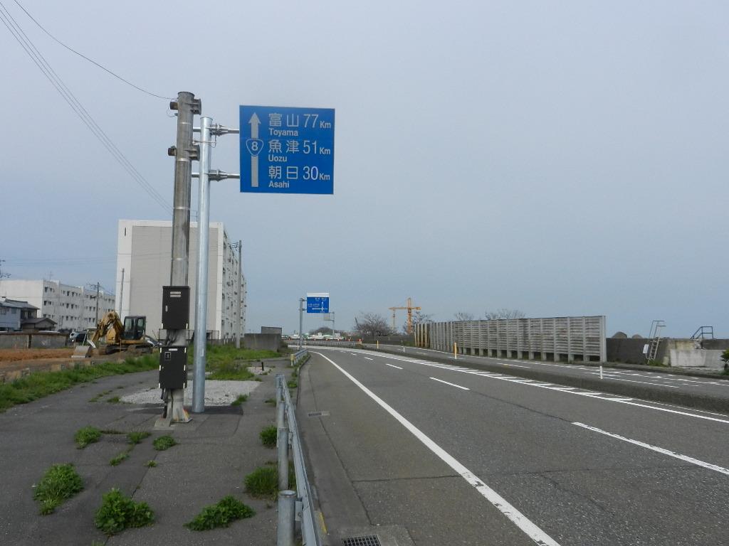 DSCN5102.jpg