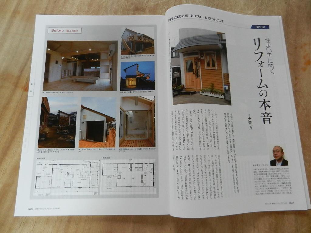 DSCN5795.jpg