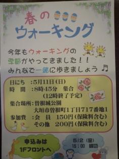 P1080466.jpg