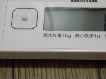 20140823_5.jpg