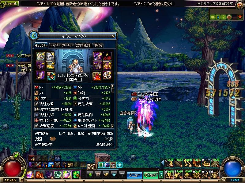 ScreenShot2014_0719_000202947.jpg