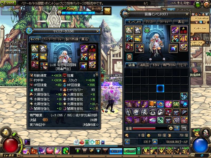 ScreenShot2014_0830_000239913.jpg