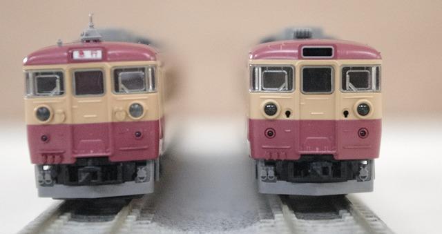 新旧455