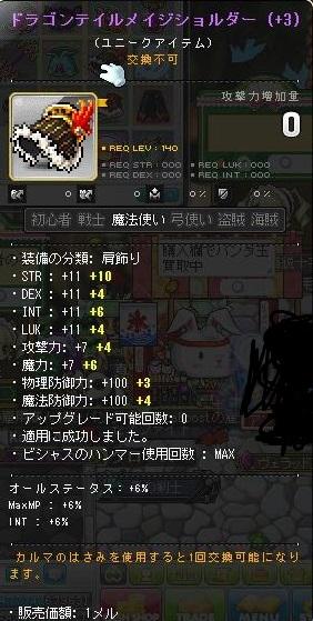 kata_20140416002152e89.jpg