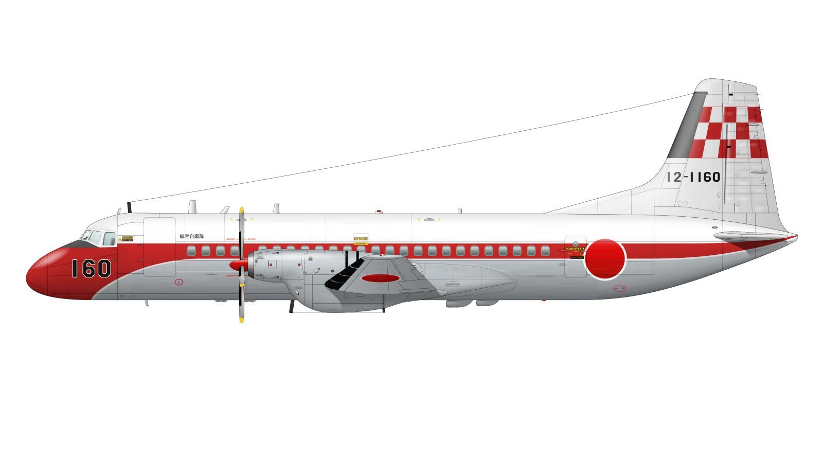 YS-11FC 点検隊 #160 初期塗装