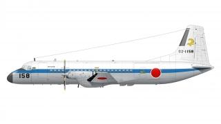 YS-11C #158