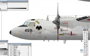 E-2C 描きかけ 3