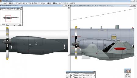 P-2J エンジン