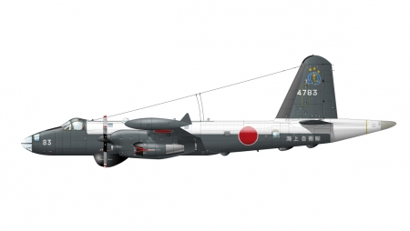 P-2J 第7航空隊 #83 鹿屋