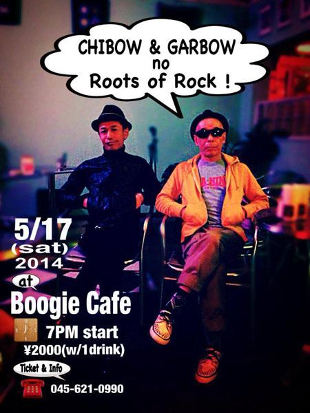 boogiecafe.jpg