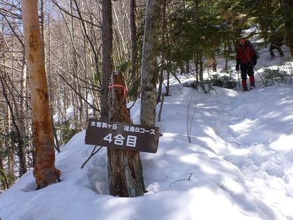 20140321麦草岳34