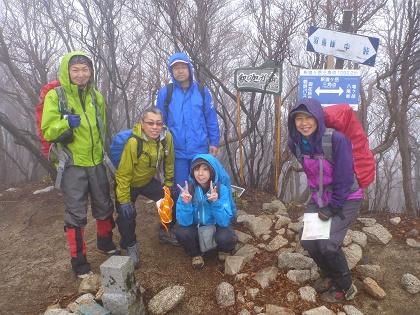 20140420釈迦ヶ岳10