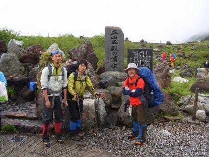 20140719剱岳01