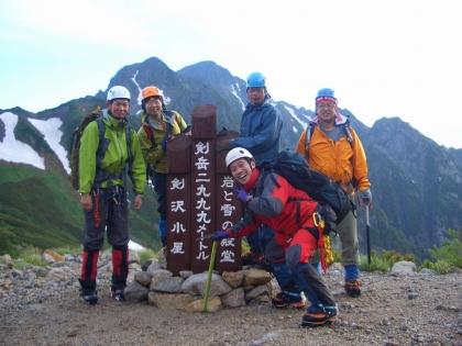20140720剱岳01