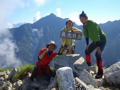 20140721剱岳03