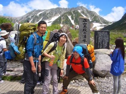 20140721剱岳05