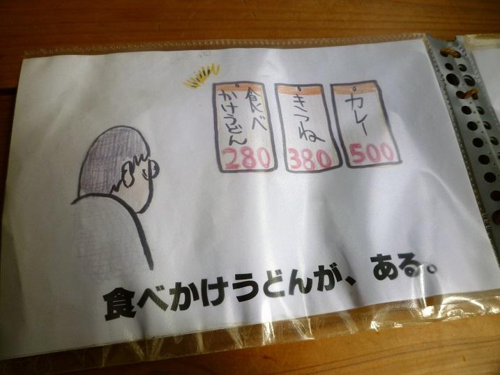 ぶれ-ど・う3