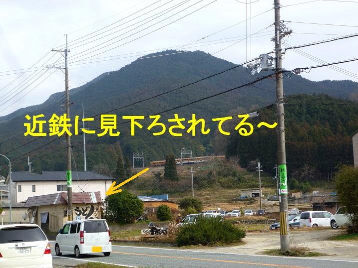 ぶれ-ど・う・冷かけ6