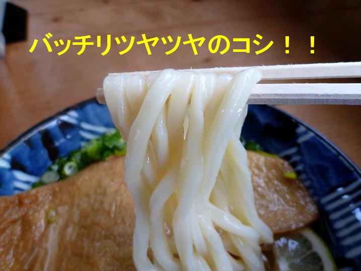ぶれ-ど・う・冷かけ3