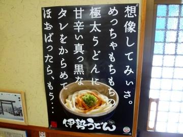 起矢食堂店2