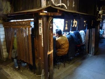 西新宿思い出横丁1