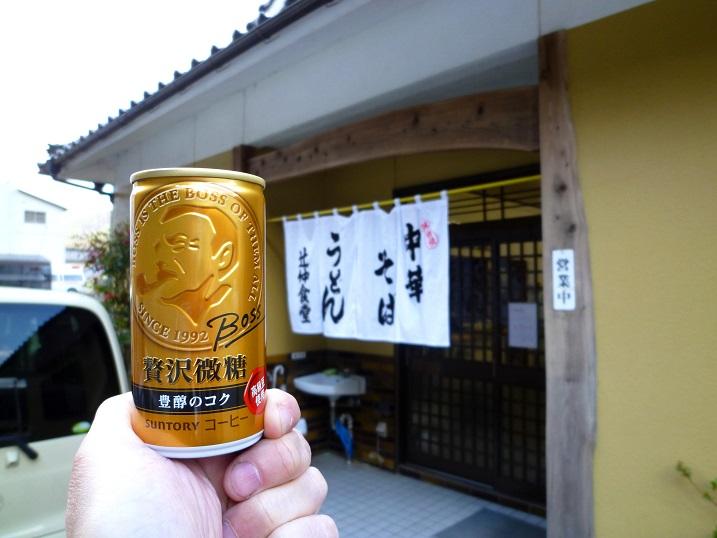 真木食堂店9