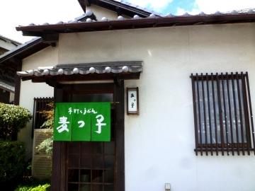 麦っ子店1