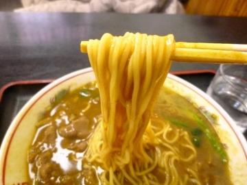 三高餅肉カレー中華3