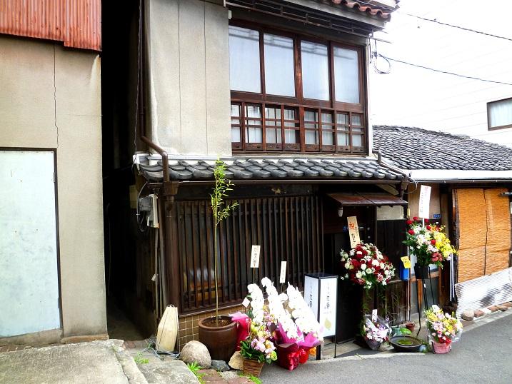 うろん江口店3