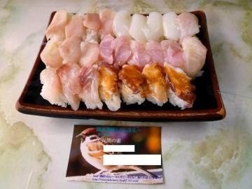 十円寿司4