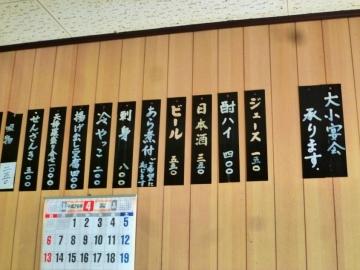 十円寿司店内2