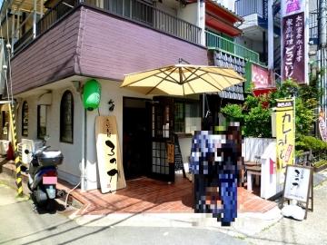 ろっか店2