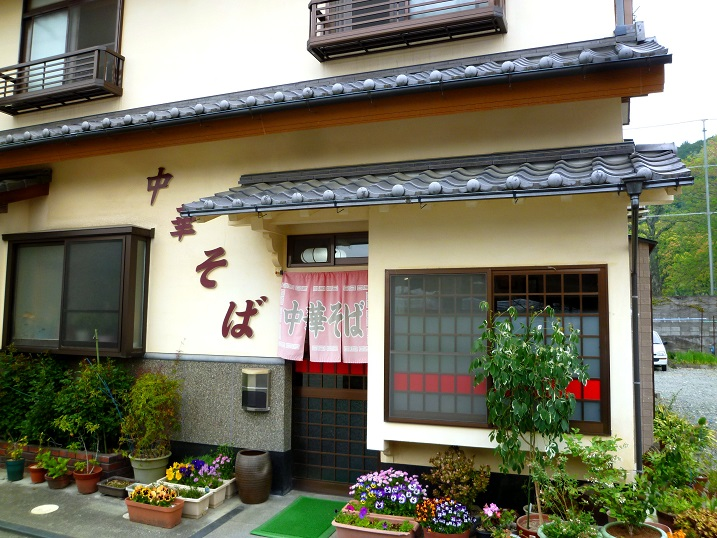 片岡食堂店1