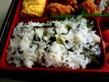 粋甘鶏から揚げ弁当7
