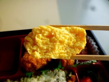 粋甘鶏から揚げ弁当10