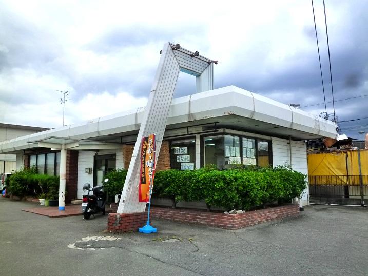 ニュー冨士店2