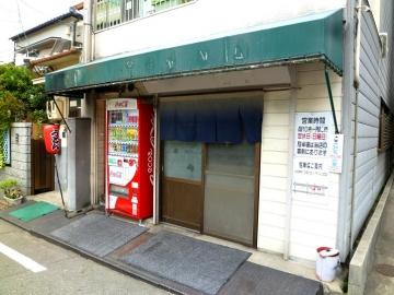 中山うどん店2