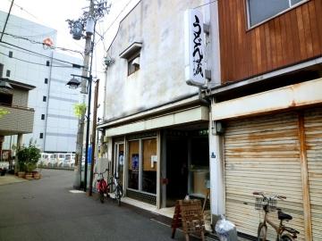 ふじたや店7