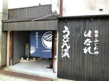 ふじたや店1
