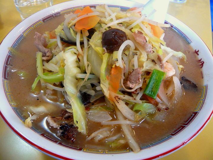 ちゅー中華定食5